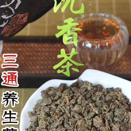 广东省中山市中山市 纯天然沉香茶