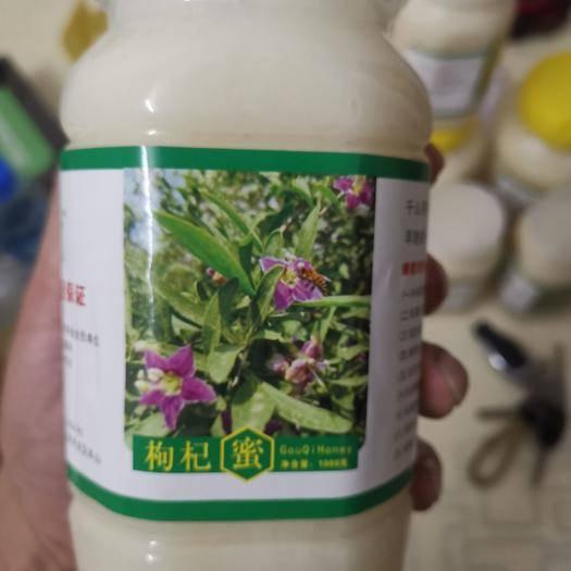 湖北省武汉市黄陂区枸杞蜜 塑料瓶装 2年以上 95%以上