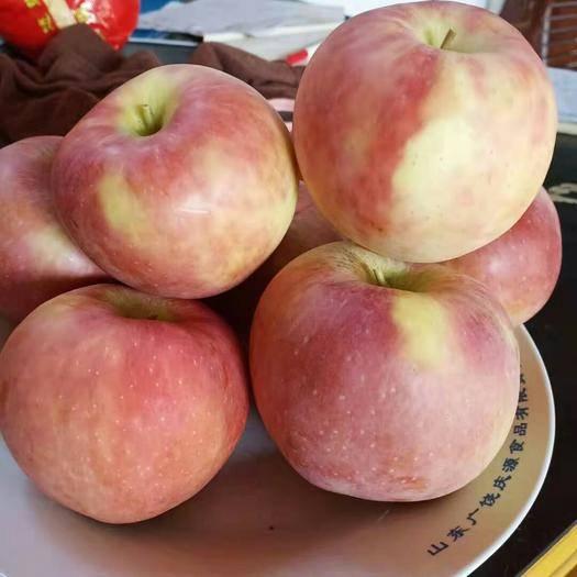 山東省聊城市冠縣 粉面香甜自家種植紅香蕉蘋果5斤裝