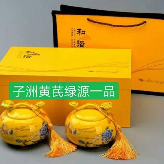 陕西省榆林市子洲县 中秋结束,十一出门见面礼,子洲黄芪