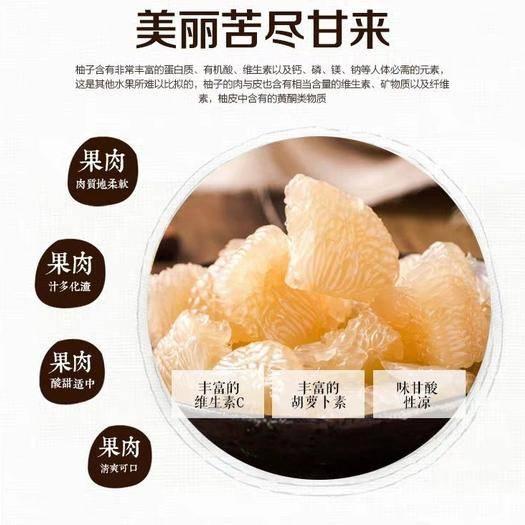 广东省东莞市东莞市梅州蜜柚 2斤以上