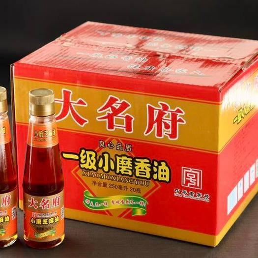 河北省邯郸市大名县小磨香油 纯芝麻香油,口感醇香,回味悠长