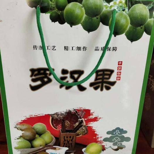 廣西壯族自治區桂林市永??h 羅漢果,永福羅漢果