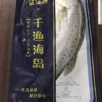 冷冻公鱼 冰鲜海鲈鱼