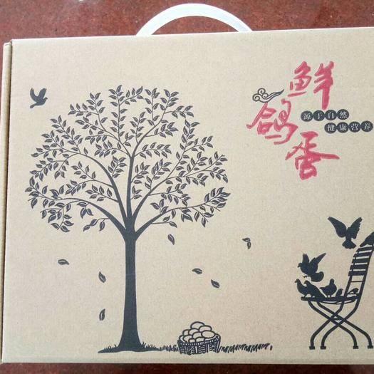 广东省河源市和平县 食用营养鸽子蛋78元/盒,包邮