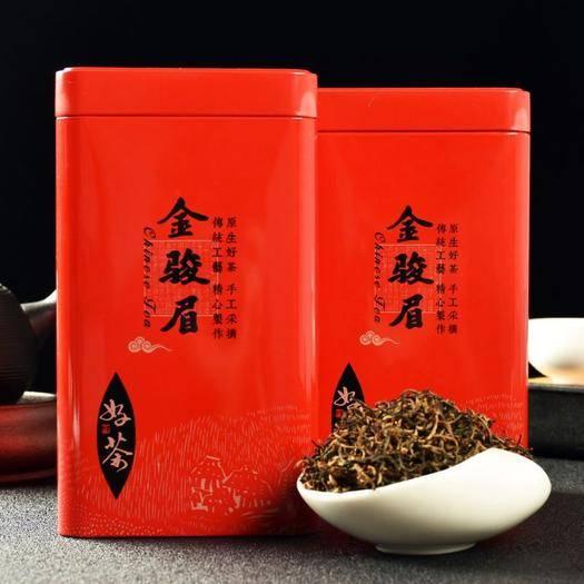 福建省泉州市安溪縣 金駿眉紅茶散裝茶葉蜜香型特級武夷山金俊眉禮盒袋裝罐裝