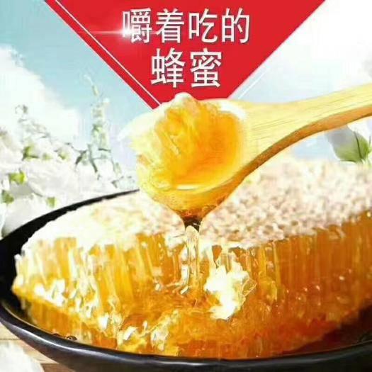 黑龙江省哈尔滨市阿城区东北黑蜂 法国顶大厨首选!花香自然!舌尖上的味蕾盛宴