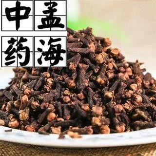 丁香 公丁香 大花選貨 味道濃 供應香料 品種全 品質好