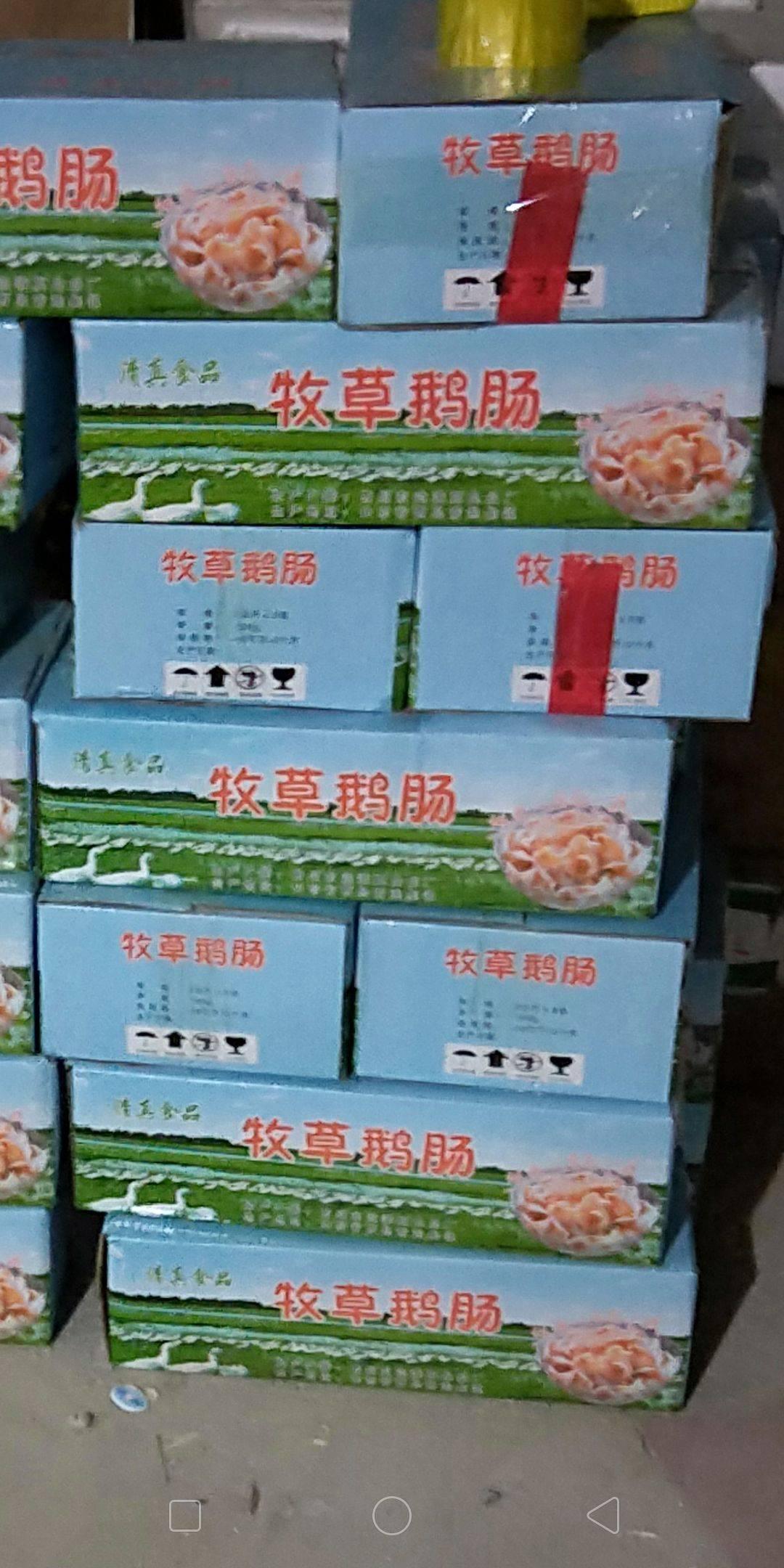[鹅肠批发] 新鲜冷冻鹅肠价格380元/箱