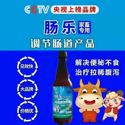 上海市闵行区枯草芽孢杆菌 肠乐 各种拉稀2小时见效3天痊愈