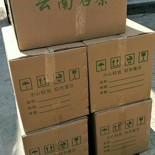 云南省临沧市云县 野生红茶