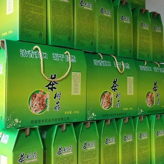 贵州省铜仁市思南县 礼盒装茶树菇干品