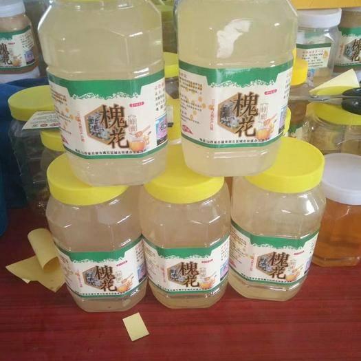 山西省吕梁市离石区土蜂蜜 保证纯天然槐花蜜