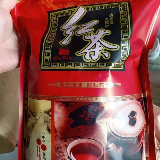 广东省中山市中山市 正山小种红茶
