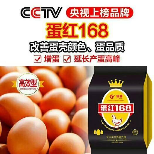 上海市闵行区营养添加剂 增蛋 延长产蛋高峰就用蛋红168