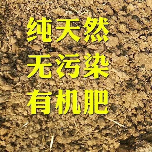 内蒙古自治区呼伦贝尔市鄂温克族自治旗牛粪