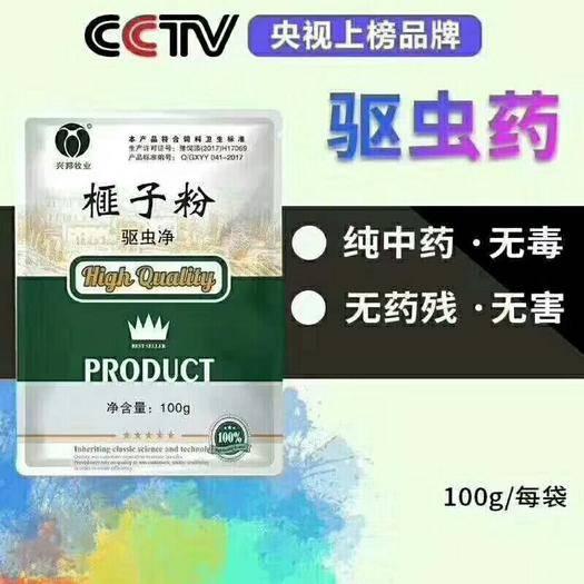 上海市杨浦区包装机 纯中药兽用驱虫药