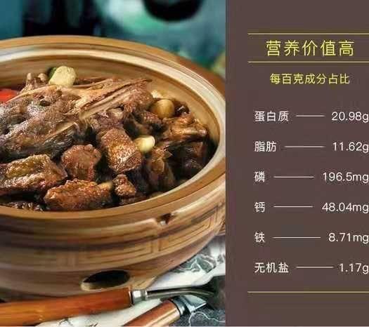 重庆市巫山县非洲雁