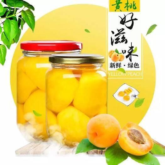 安徽省宿州市砀山县黄桃罐头 自产自销好吃不贵