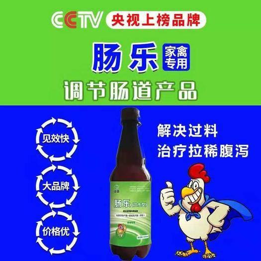 河南省郑州市金水区兔饲料 解决家禽拉稀腹泻,降低料肉比!