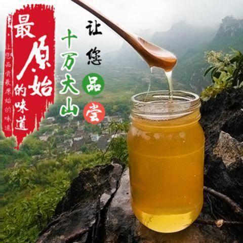 云南省丽江市古城区 蜂蜜   百花蜜特价12.88元一斤包邮