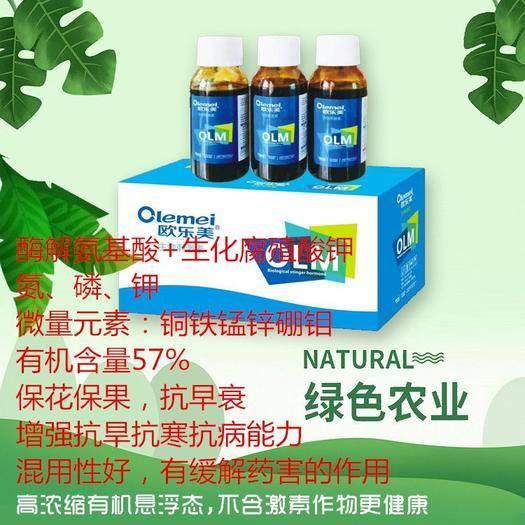 河南省郑州市管城回族区液体肥料