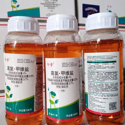 河南省周口市太康县 高氯甲维盐4%足含量成分 正规厂家直供 钻心虫 食心虫