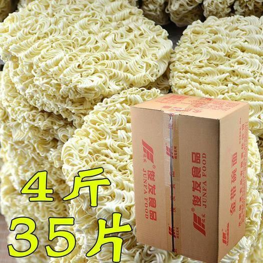 河北省邯郸市丛台区 方便面散装    4斤包邮25.8元