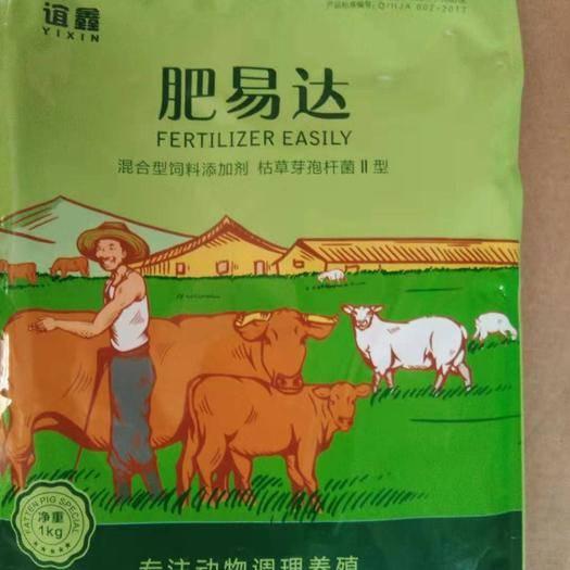 上海市闵行区微生物饲料添加剂 猪牛羊快速增肥拉大骨架日长三斤催肥增长王