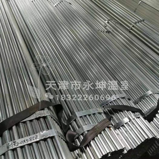 天津市静海区大棚钢管 西瓜大棚 草莓大棚 葡萄大棚 厂家直销免费设计安装。发货速度