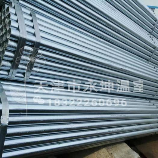 天津市静海区大棚钢管 镀锌钢管
