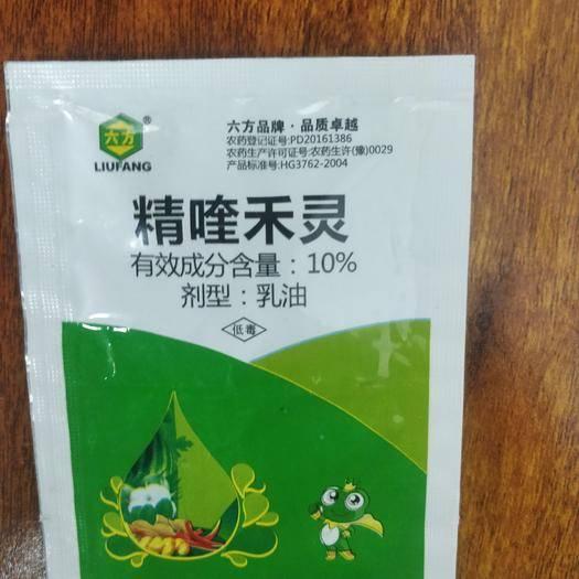 河南省郑州市金水区 10%精喹禾灵(尖叶草克星)