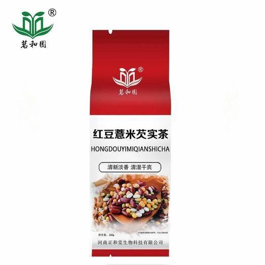河南省周口市川汇区红豆薏米芡实代用茶 红豆薏米茶 红豆薏米芡实茶 养生茶