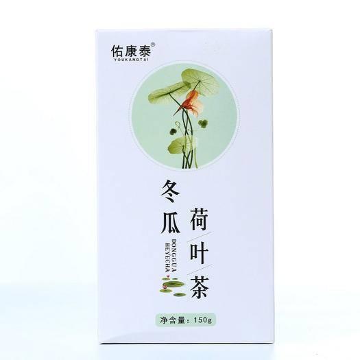 安徽省亳州市谯城区荷叶代用茶 冬瓜荷叶茶 大肚脂流茶袋泡茶150g盒装