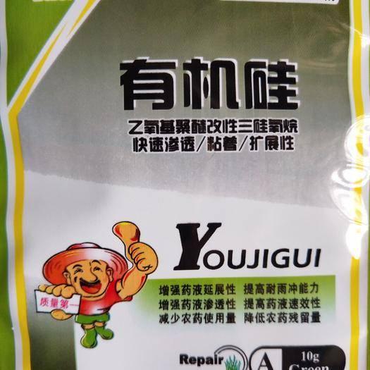 山东省潍坊市寿光市 山东有机硅助剂10g*400袋/件高渗透增效剂