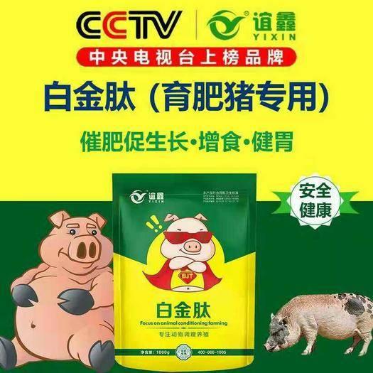 上海市闵行区营养添加剂 要想猪长的快就用白金肽