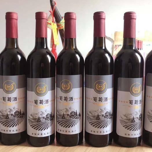 貴州省貴陽市觀山湖區 高品質葡萄酒