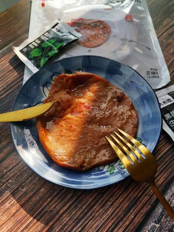 [牛排批发] 大希地黑椒牛排价格108元/箱