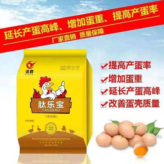 河南省鄭州市金水區秕殼類飼料 飼料 蛋禽飼料增加下蛋產量,延長產蛋高峰期,增肥增重
