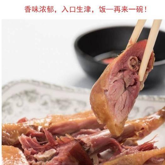 贵州省贵阳市花溪区 腊鸭地方特产风味独特