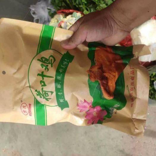 海南省海口市美兰区 五香卤味烧鸡熟食600g