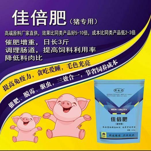 乳豬配合飼料 仔豬防拉稀止腹瀉,調理腸道促進消化吸收,提高采食量,促進生長
