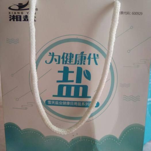 四川省南充市顺庆区 包邮健康盐送客户送领导送朋友手提袋精美装