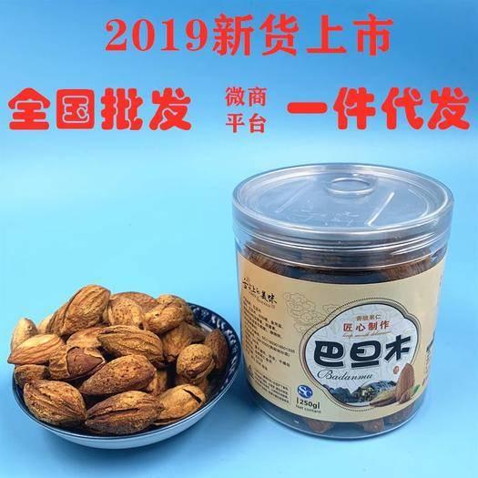 浙江省杭州市臨安區 巴旦木 250g裝 奶香味