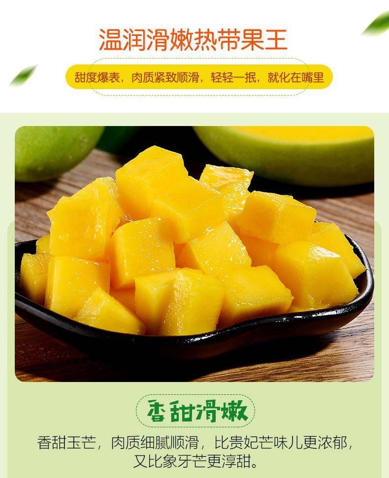 越南玉芒果大青芒5/10斤装包邮当季时令新鲜水果青芒果