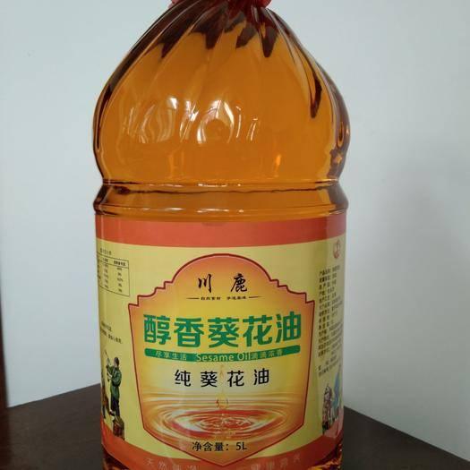 内蒙古自治区包头市九原区 葵花籽油