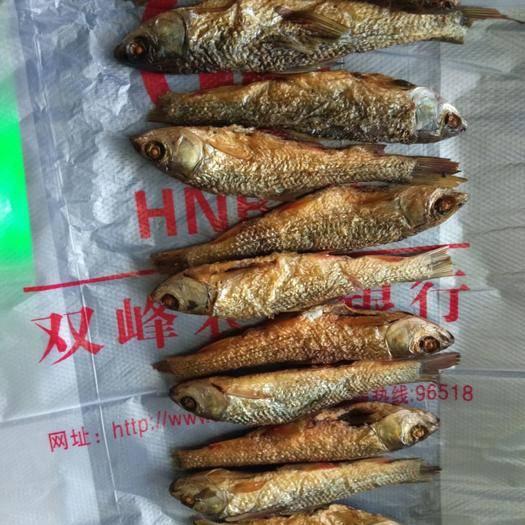 湖南省娄底市双峰县白条鱼 手工开肚烘焙十成全干小白条