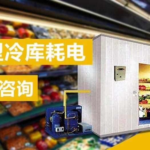 上海市浦东新区 节能冷库建造,冷库安装