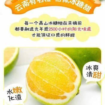 云南高原冰糖橙帶箱10斤當季新鮮手剝橙甜(支持一代發)詳談