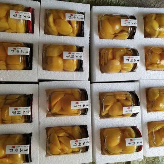 山東省臨沂市蒙陰縣 純手工農家自制黃桃罐頭一瓶2斤裝 一箱2瓶包郵一件代發